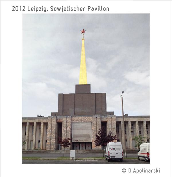 Sowjetischer Pavillon, Leipzig - 2012